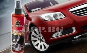 Предпазващ и Почистващ Спрей за Автомобил