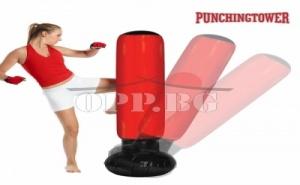Изправена Боксова Круша Punching Tower