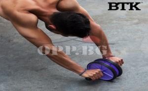 Фитнес Уред за Коремни Мускули Btk