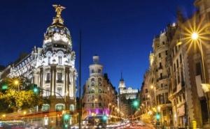 Самолетна Екскурзия до Мадрид