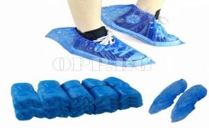 15 Чифта Предпазители за Обувки