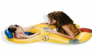 Детска Лодка за Плуване Бебето и Аз