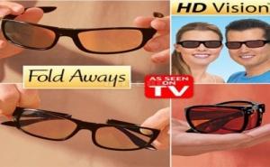 Очила Hd Vision за Перфектна Видимост на Пътя