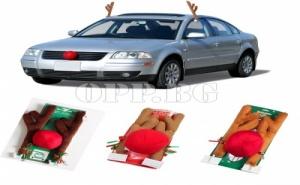 Коледни Еленски Рога за Автомобил