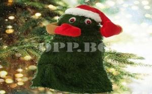 Пеещо и Танцуващо Коледно Дърво