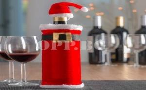 Шапка и Палто на Дядо Коледа за Бутилки