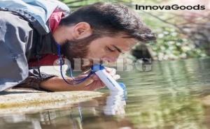 Преносим Пречиствател за Вода Innovagoods