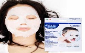 Хидратираща Маска с Лифтинг Ефект Pronto Mask