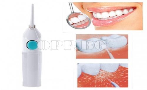 Зъбен душ Power Floss