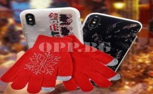 Детски Коледни Ръкавици за Смартфон