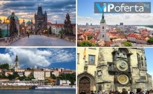 Петдневна Екскурзия до <em>Будапеща</em>, Прага и Белград от Бамби М Тур