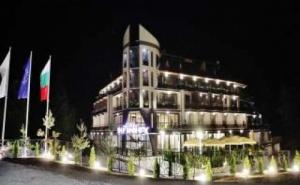 Луксозен Спа Пакет във Велинград, 2 Дни Уикенд за <em>Двама</em> Полупансион от Инфинити Хотел Парк и Спа