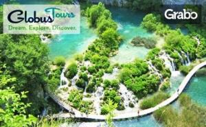 Посети Хърватия! 2 Нощувки със Закуски Край <em>Загреб</em>, Плюс Транспорт и Възможност за Посещение на Плитвичките Езера