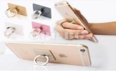 <b style=font-size:18px;line-height:25px;>Онлайн магазин Рromostoka.bg</b><br />Пръстен Държач за Телефон
