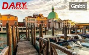 През Юни до Болоня и Монтекатини Терме! 2 Нощувки със Закуски, Транспорт и Възможност за <em>Венеция</em>, Флоренция и Пиза