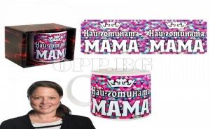 Керамична Чаша Най-Готината Мама