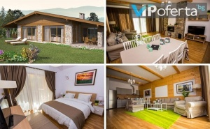 Еднодневен Пакет за Цялото Семейство във Луксозна Вила с 3 Спални и Гледка Към Планината + Спа в Хотел Балканско Бижу, <em>Разлог</em>