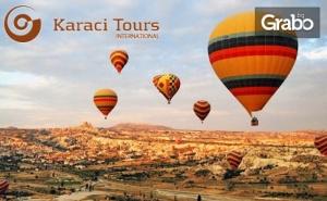 Екскурзия до Анкара, Кападокия, Коня и Истанбул! 5 Нощувки със Закуски и 4 Вечери, Плюс Транспорт