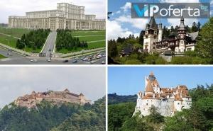 Тридневна Екскурзия: Синая, Брашов, Букурещ, Замъците Пелеш и Дракула от Бамби М Тур
