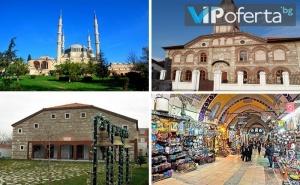 Екскурзия в Одрин и Чорлу – Направете Вашите Покупки и Подаръци на Половин Цена от Бамби М Тур