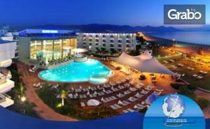 Луксозна Почивка в <em>Кушадасъ</em> през Май и Юни! 7 Нощувки на База All Inclusive в Хотел Grand Belish*****