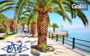 Почивка на гръцките Сейшели - Остров Евия! 7 Нощувки със Закуски и Вечери в Хотел Hydra, Едипсос