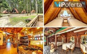 Еднодневен Пакет за до Петима Души във Вилно Селище Малина, Боровец