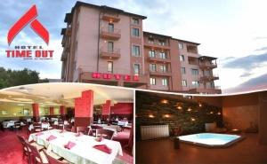 Нощувка на човек със Закуска + Релакс Басейн, Джакузи и Парна Баня в Хотел Тайм Аут***, Сандански
