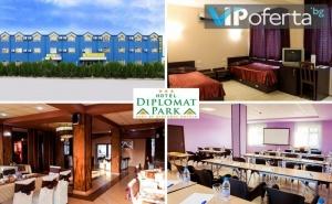 Еднодневен Пакет за Двама със Закуски или Закуски и Вечери в Хотел Дипломат Парк - гр.<em>Луковит</em>
