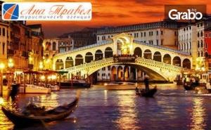Екскурзия до <em>Загреб</em>, Верона и Венеция! 3 Нощувки със Закуски, Транспорт и Възможност за Милано и Езерото Гарда