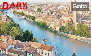 Вижте <em>Венеция</em> през Юни! Екскурзия до Италия и Словения с 2 Нощувки със Закуски, Транспорт и Възможност за Падуа и Верона