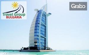 През Юни в <em>Дубай</em>! 4 Нощувки със Закуски в Хотел 4*, Плюс Самолетен Транспорт