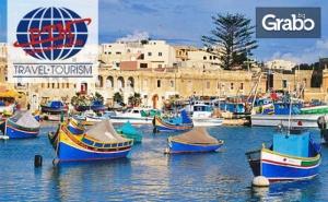 Лятна Екскурзия до Малта! 3 Нощувки със Закуски в Буджиба, Плюс Самолетен Транспорт