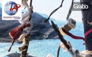 През Юни в Турция! 3 Нощувки със Закуски в Чанаккале, Плюс Транспорт и Бонус - Посещение на Калитбахир и Кешан