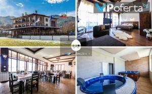 Тридневен Празничен Пакет със Закуски + Великденски Обяд в Спа Комплекс Mentor Resort, Гайтаниново