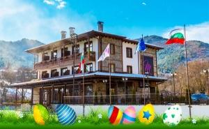 Великден в <em>Пирин</em>! Три Нощувки със Закуски и Празничен Обяд + Релакс Пакет в Ментор Ризорт, с.гайтаниново!