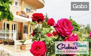 Великден в Гърция! Екскурзия до Солун, Паралия Катерини и Едеса с 3 Нощувки със Закуски, Транспорт и Възможност за Метеора
