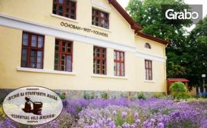Семеен Вход за музей на Етеричните Масла в Град Казанлък - за Двама Възрастни и Едно Дете Над 7Г