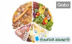 Основен Вега Тест на 80 Храни и Напитки, Плюс Диетологична Консултация и Анализ на Тялото с Уред Tanita