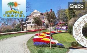 Екскурзия до Истанбул през Май! 2 или 3 Нощувки със Закуски, Плюс Транспорт