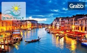 Екскурзия до <em>Загреб</em>, Верона и Венеция! 3 Нощувки със Закуски, Транспорт и Възможност за Езерото Гарда и Гардаленд