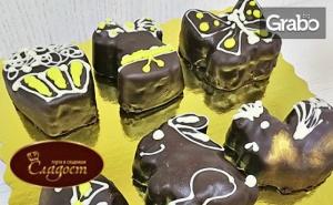 6 Великденски Десерта с Белгийски Шоколад в Красива Кутия