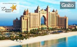 Посети <em>Дубай</em>! 7 Нощувки със Закуски в Хотел Ibis One Central***, Плюс Самолетен Транспорт