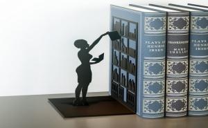 Подпирачка за Книги - Библиотека