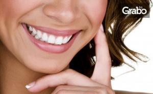 Специализиран Ортодонтски Преглед и План на Лечение