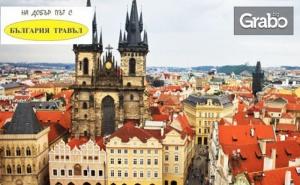 Посети Будапеща и Прага! Екскурзия с 3 Нощувки със Закуски и Транспорт