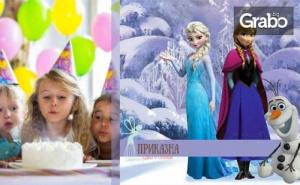Детска Фото Торта елза и Ана или трансформърс - с 14 Парчета и Пълнеж по Избор
