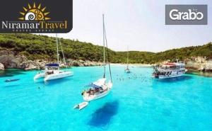Екскурзия до остров Корфу! 7 нощувки закуски и вечери в Хотел Olympion Village 3*+, плюс транспорт