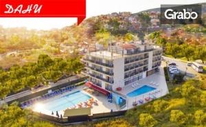 Ранни Записвания за Морска Почивка в <em>Кушадасъ</em>! 7 Нощувки на База All Inclusive в Хотел 4*