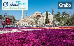 През Май до <em>Истанбул</em>! 2 Нощувки със Закуски в Хотел Джейлял Ага*****, Плюс Транспорт и Посещение на Одрин